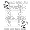 March Lion and Lamb Maze